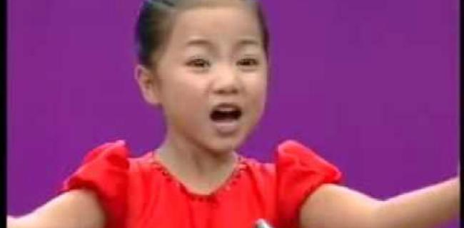 chinese singer